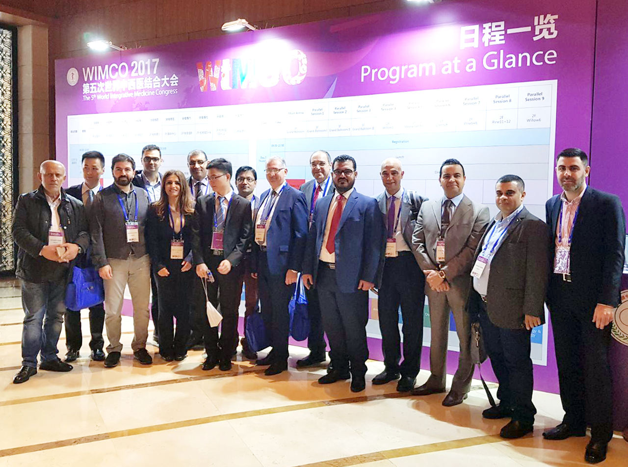 Julphar participated in the 5th World Integrative Medicine Congress
