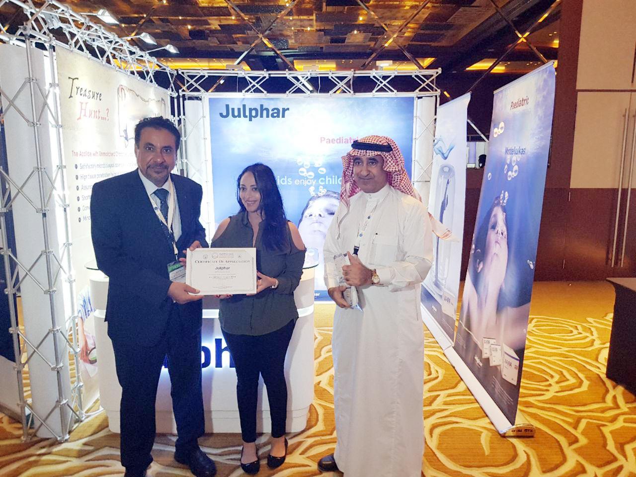 Julphar General Medicine Participates at Gulf Thoracic Congress