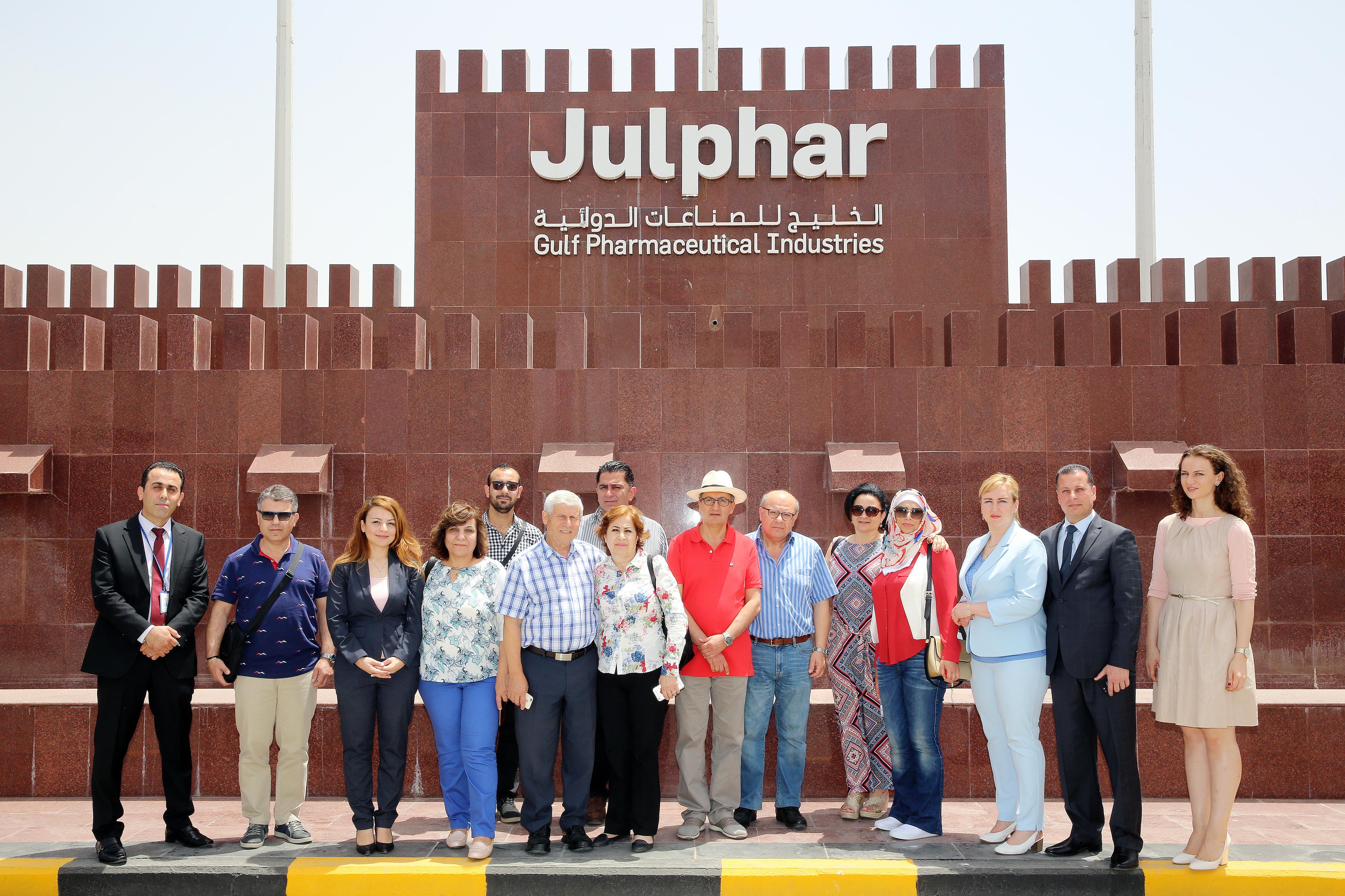 Lebanon delegation plant visit