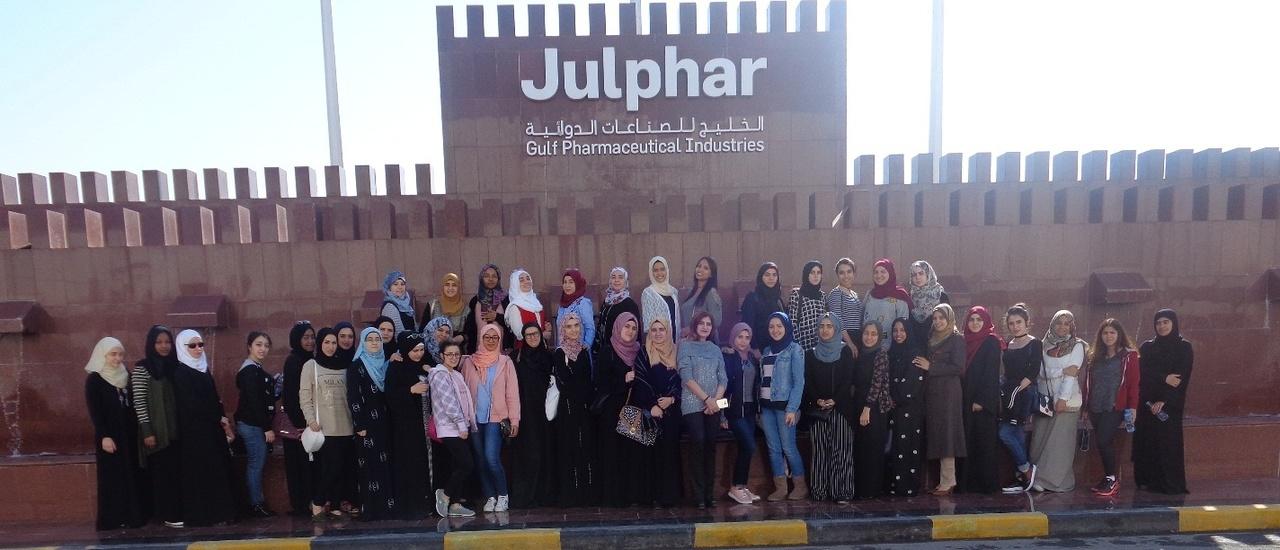 Ajman University of Science & Technology Students Academic Training