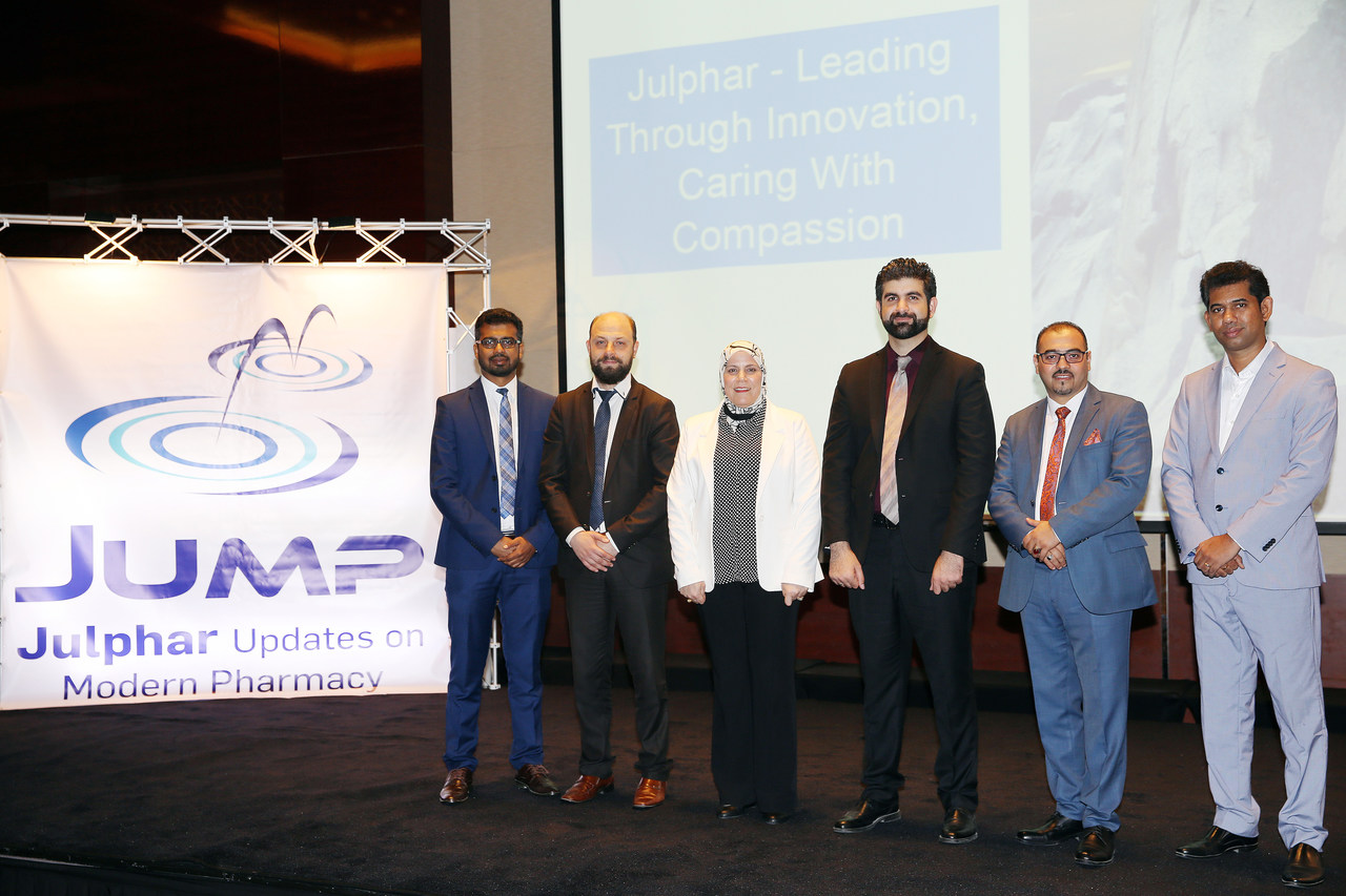 "UAE Pharmacists attend Julphar's CME Program ""JUMP"" on ED"