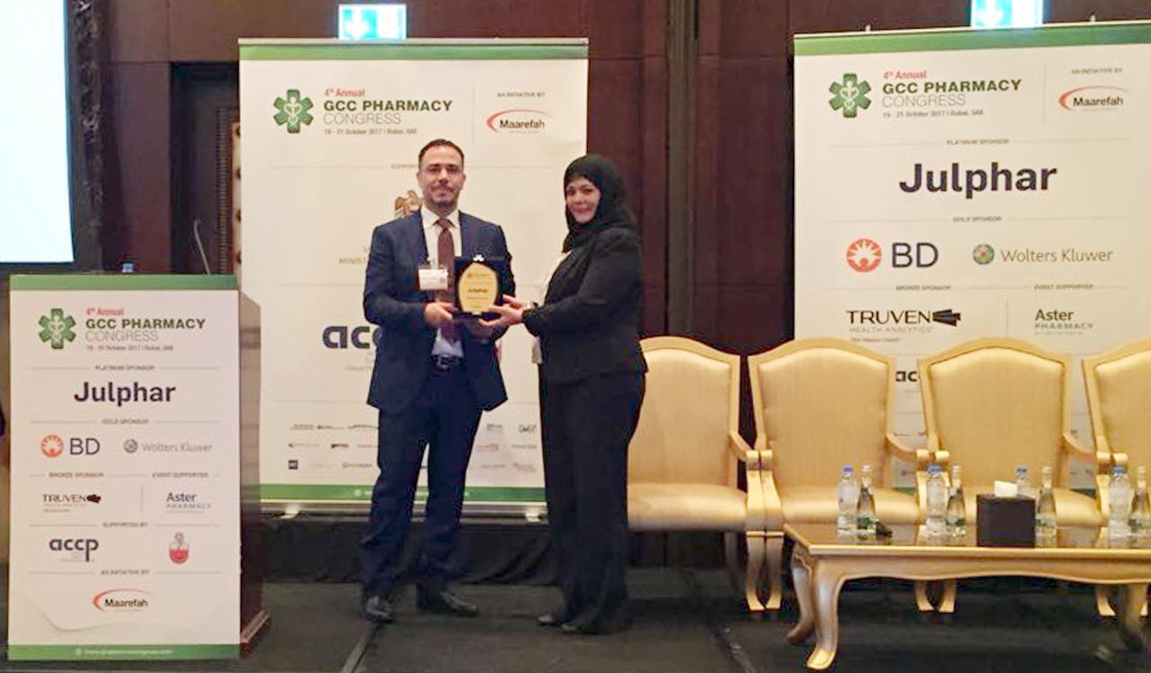 Julphar Sponsors the 4th GCC Pharmacy Congress