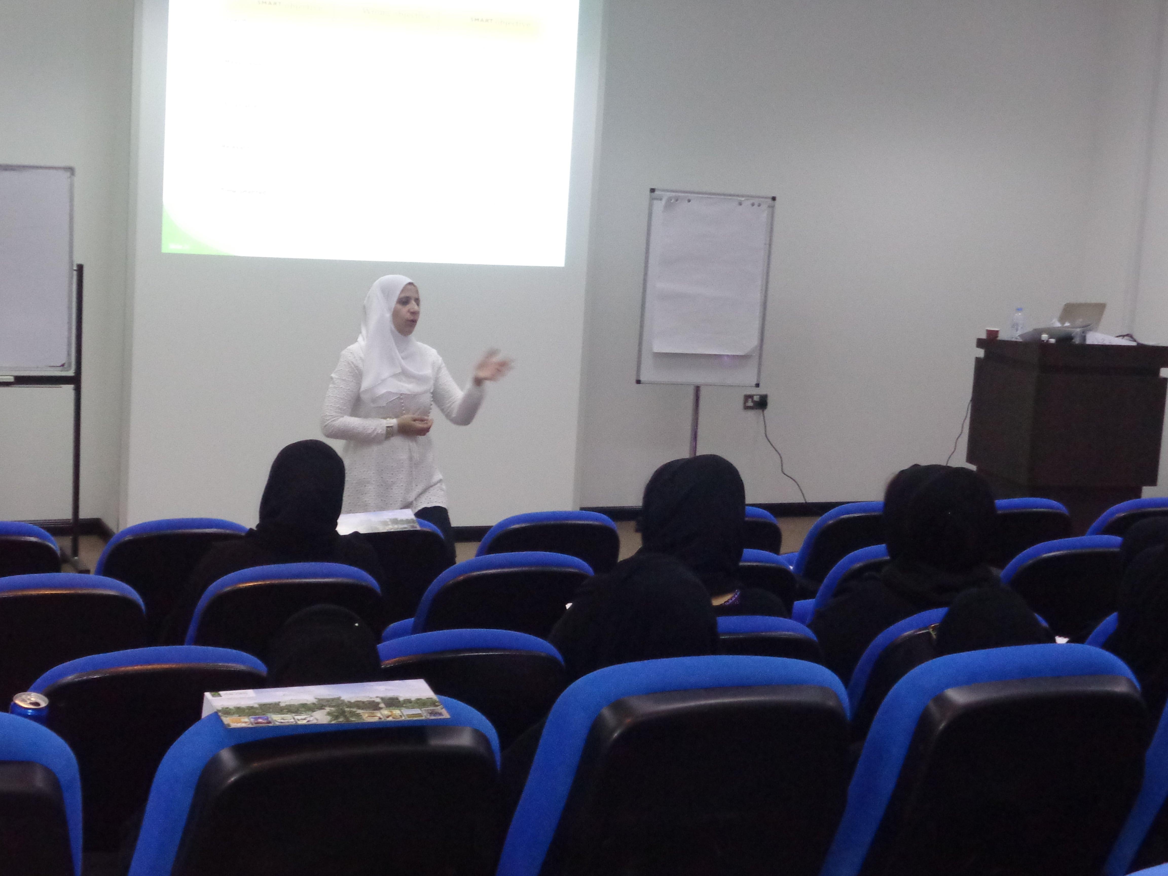 """Training & Development of Julphar team for """"Effective Goal Setting"""""""