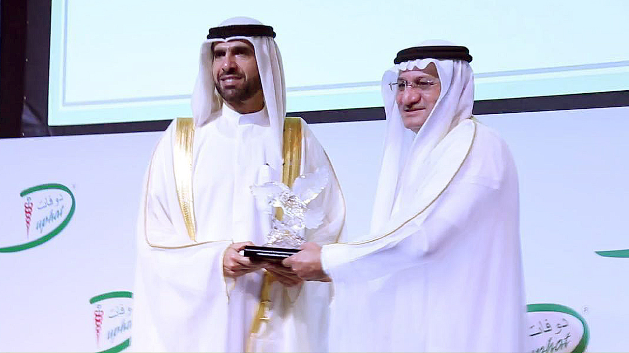Sheikh Faisal honored at DUPHAT 2016