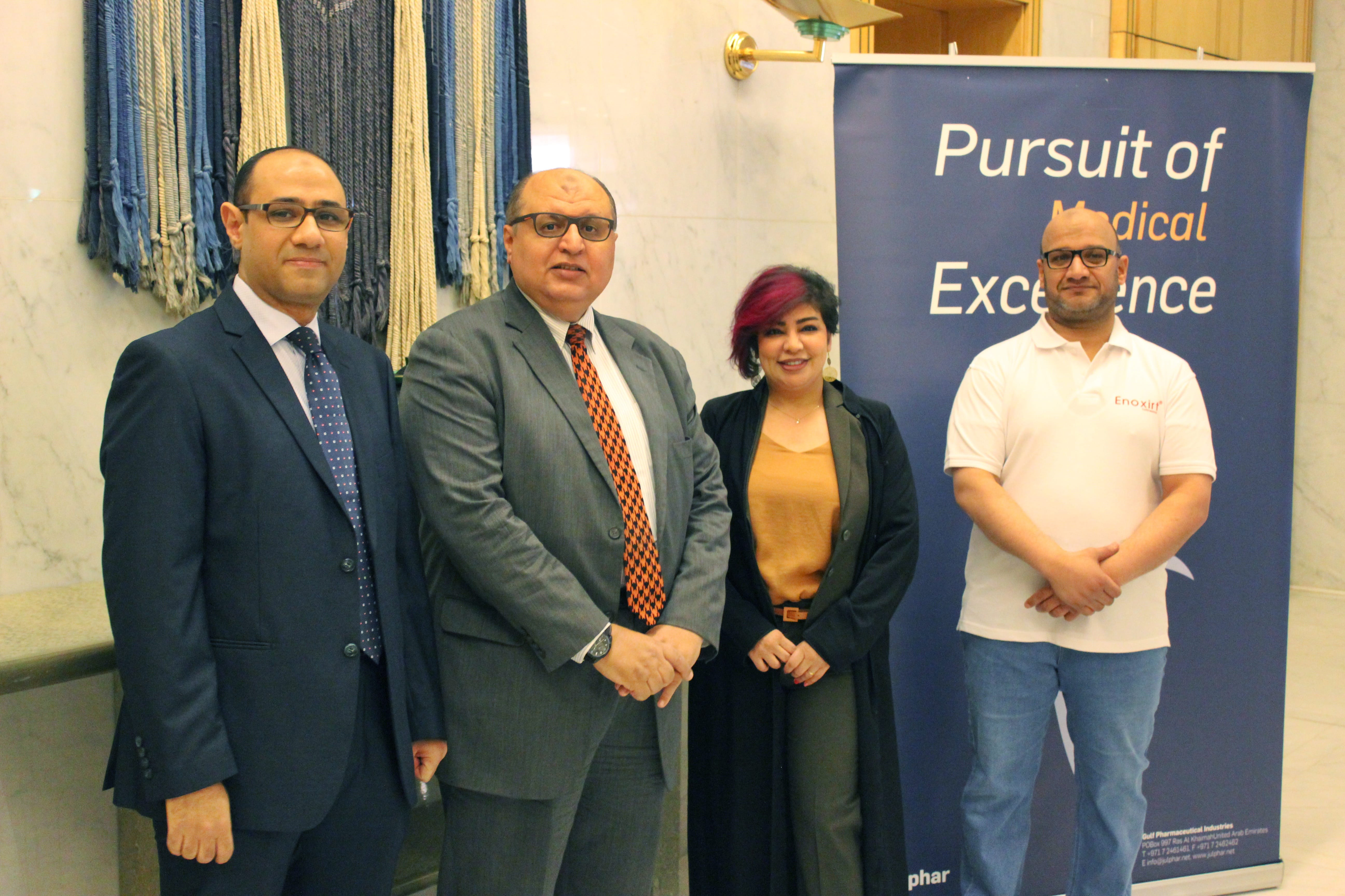Julphar Launches Pursuit of Medical Excellence Program in Riyadh