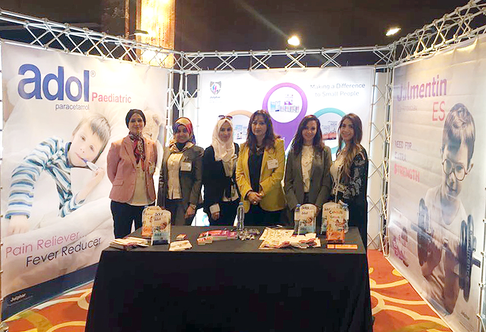 Julphar participates in the International Paediatric Medical Congress