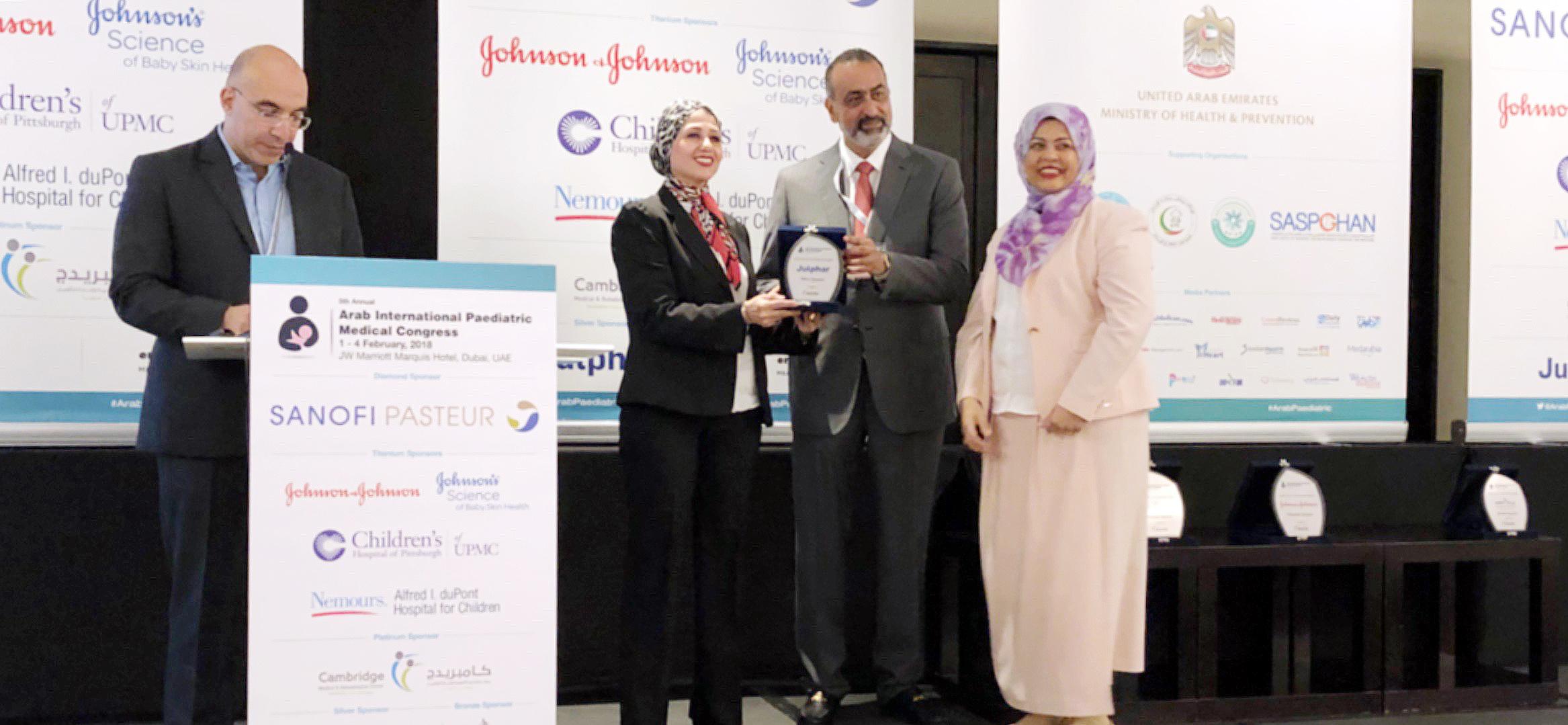 Julphar participates in the Arab Pediatric Medical Congress