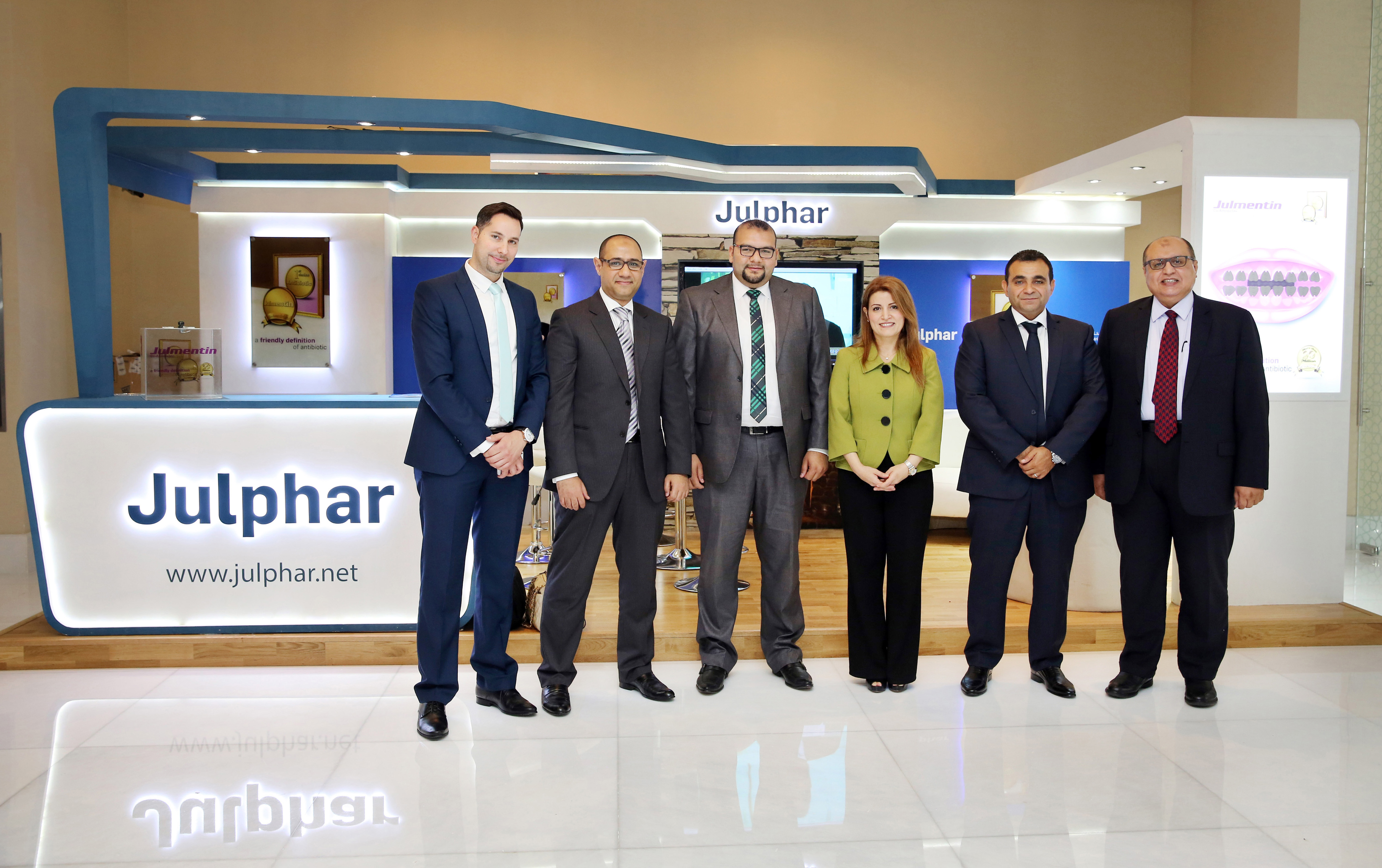 Julphar participated in the 8th International Conference and Exhibition on Dentistry & Oral Care