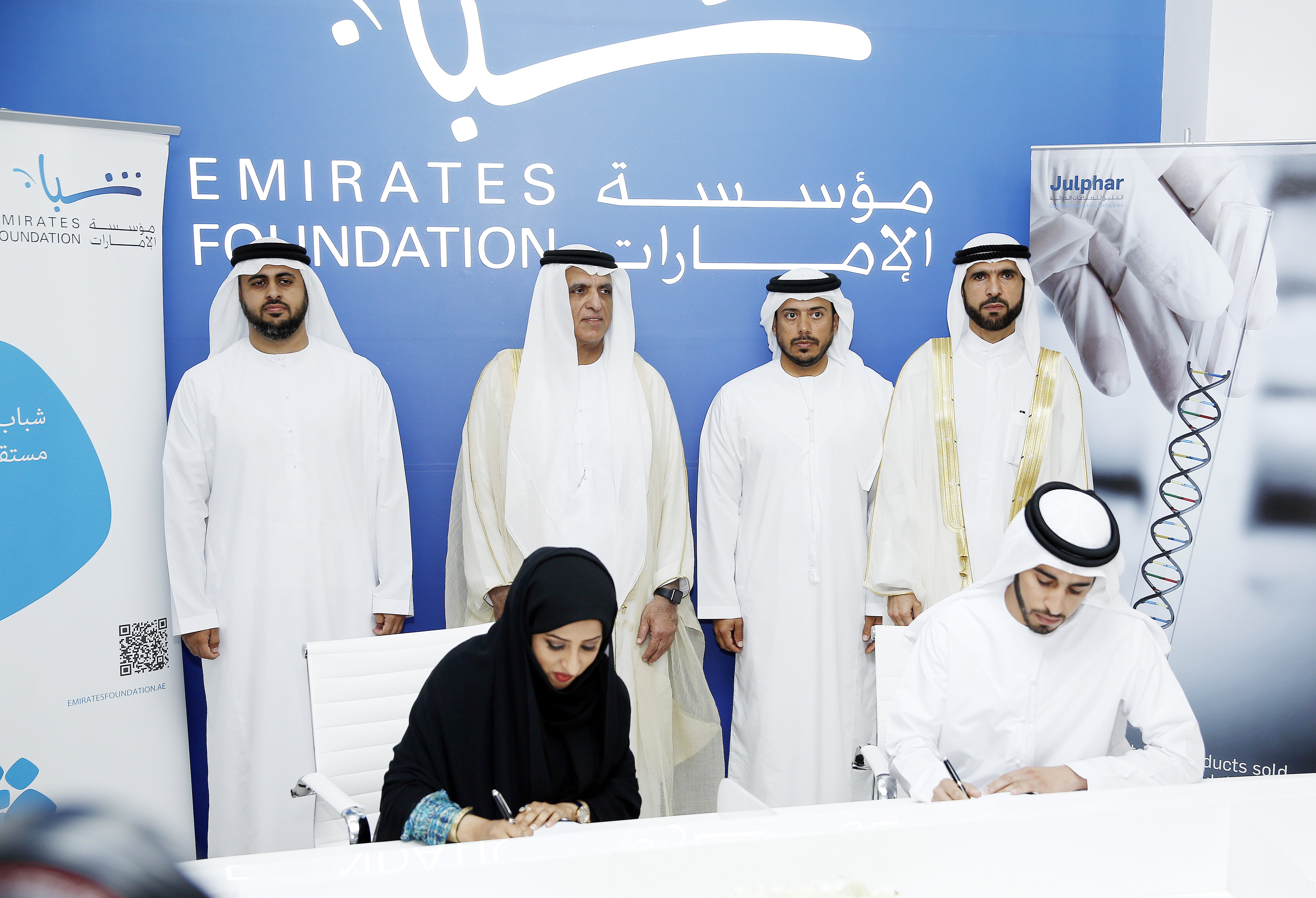 Julphar joins Emirates Foundation in making a brighter future for youth in UAE