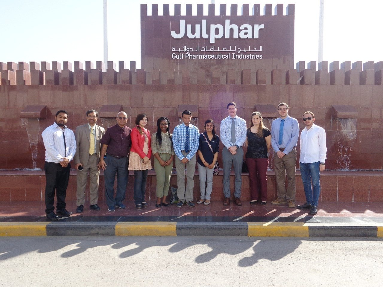 University of Findlay, USA Pharmacy Students Visit Julphar