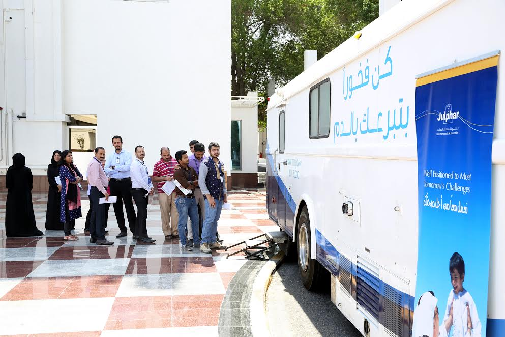 Julphar employees volunteer to support the company's blood donation campaign